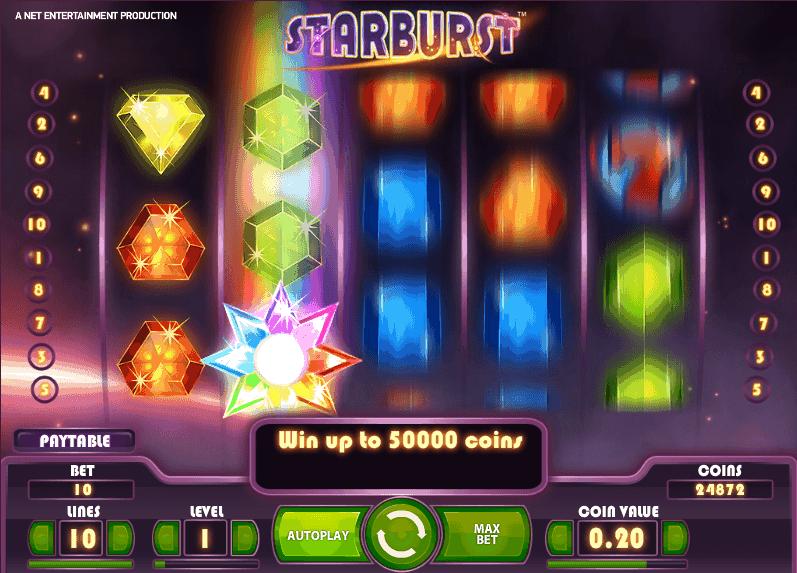 Straburst Screenshot